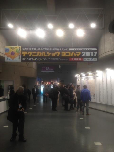 中央入口.JPG