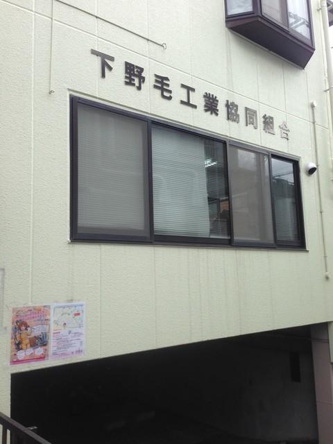 会館.JPG