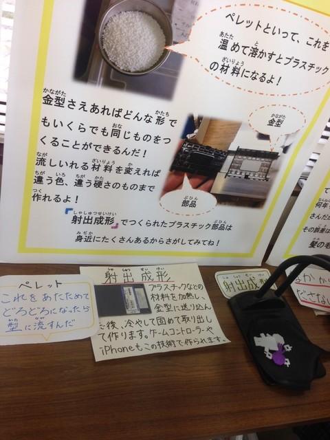 成形パネル.JPG